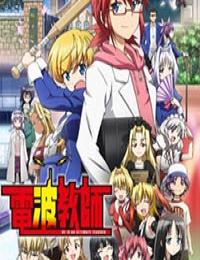 Denpa Kyoushi (TV) (Sub)