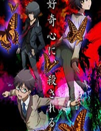 Ranpo Kidan: Game of Laplace