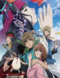 Tsubasa: RESERVoir CHRoNiCLE the Movie - The Princess in the Birdcage Kingdom (Sub)