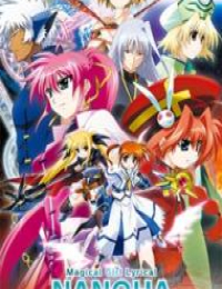 Magical Girl Lyrical Nanoha: 2nd A's The Movie